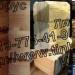Продам Клееный брус•Сосна  северная  Лиственниц