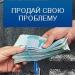 Продам ВЫкуп страховых дел ОСАГО КАСКО ДТП