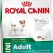 Продам Корм для собак Royal Canin Mini Adult 8к