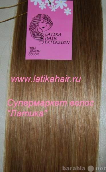 мелированные яркие волосы