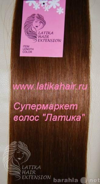 Продам волосы махачкала