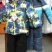 Продам Продам зимние костюмы для мальчиков