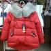 Продам Продам куртки зимние для девочек