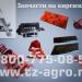 Продам Вязальный аппарат на Киргизстан цена