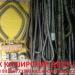 Продам спираль на тандыр 220в 380в