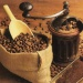 Продам Кофе в зернах