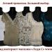 Продам Женские вещи секонд с доставкой по РФ