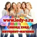 Предложение: Магазин секонд хенд с доставкой по РФ