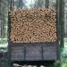 Продам Качественные колотые дрова.Доставка