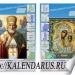 Продам Православный (церковный) календарь 2017