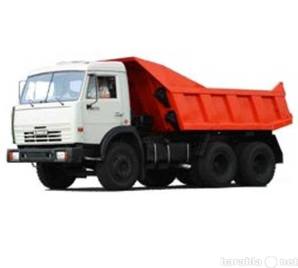 Картинки по запросу вывоз строительного мусора сочи