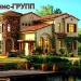 Предложение: Помогу продать-купить:квартиру,дачу,земл