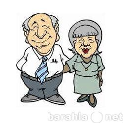 Расчет вклада сбербанк для пенсионера