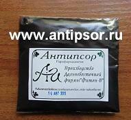 Продам бальзам Антипсор эффективен от псораза