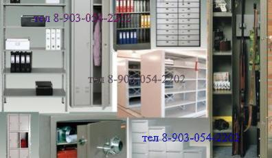 Продам: Металлическая мебель, сейфы