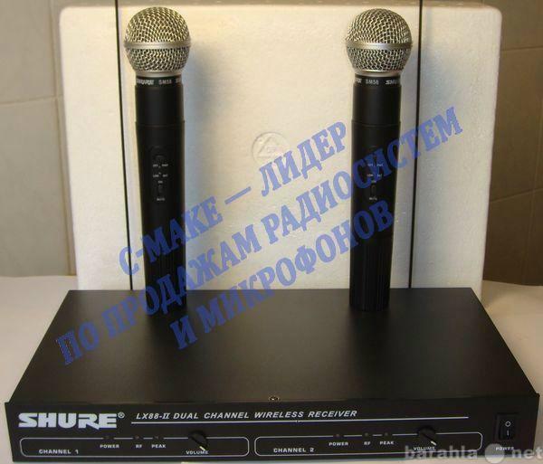 Продам SHURE LX88-IIIрадиосистема-2 МИКР.SM58
