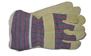 Продам Перчатки спилковые TRAL