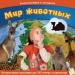 Предложение: dvd диски для детей