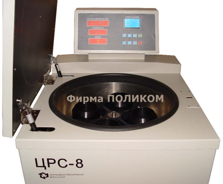 Продам Центрифуга рефрижераторная ЦРС-8 с 4Х750