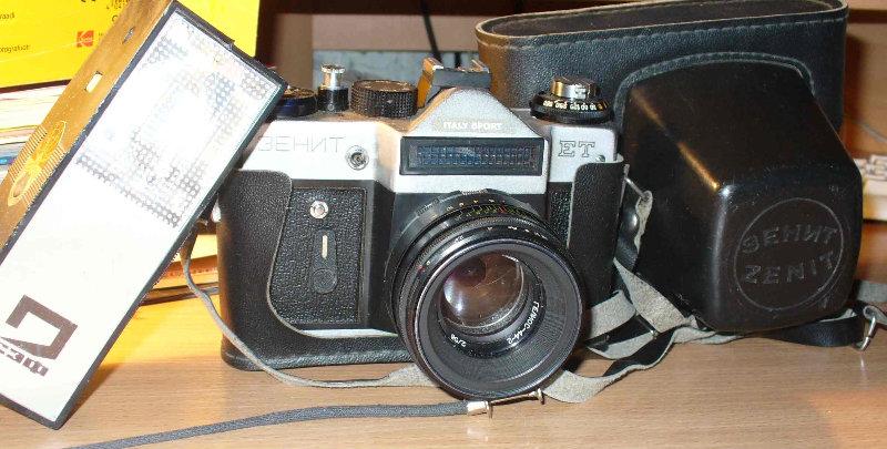кошек, скупка фотоаппарата зенит саратов является эффектным комнатным