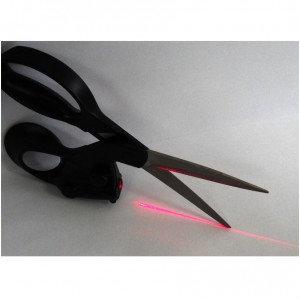 Продам Ножницы с лазером
