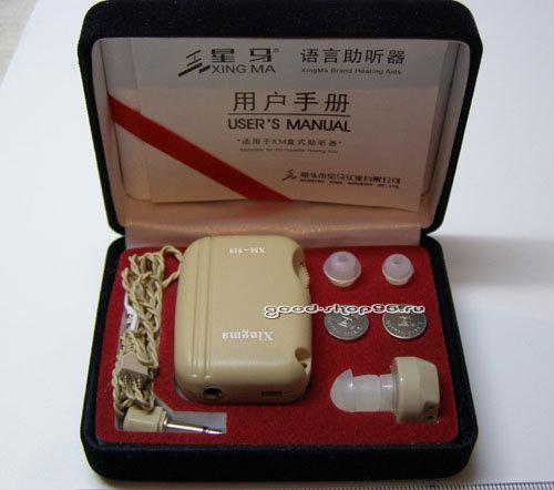Продам: новый слуховой аппарат XINGMA XM-919