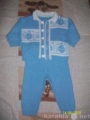 Продам вязаный костюм+подарок