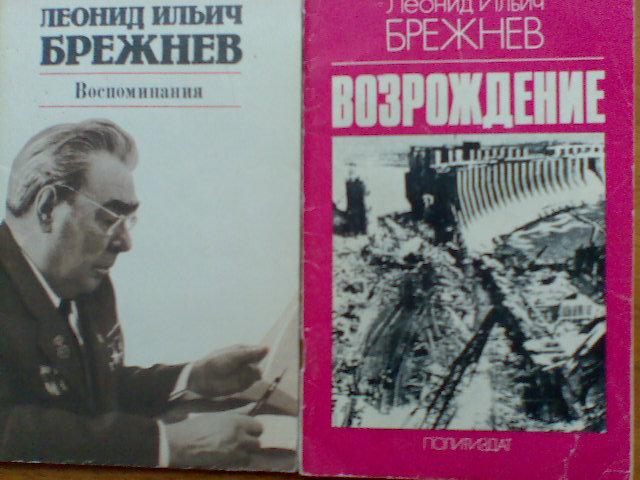 Продам Советский политиздат