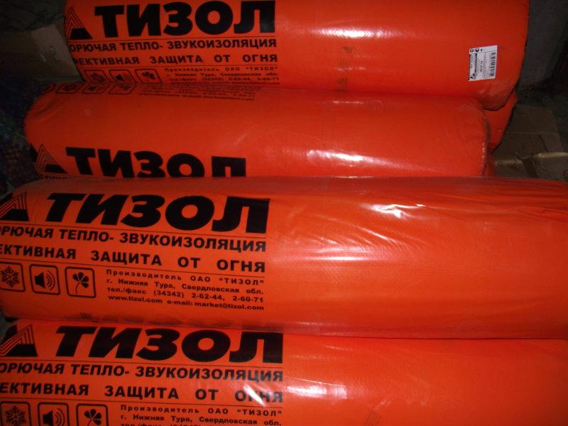 Продам: Огнезащита (МБОР,ET Vent,мастика Плазас)
