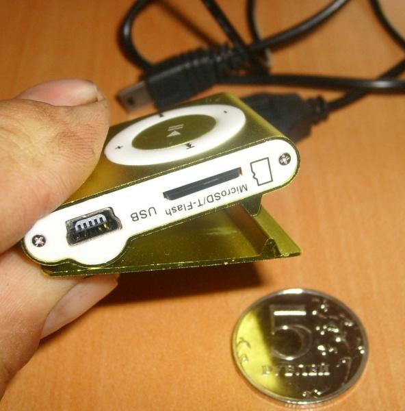 Продам: MP3-плеер