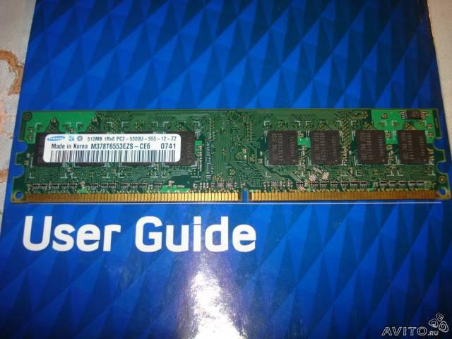 Продам Samsung Original DDR2 512MB