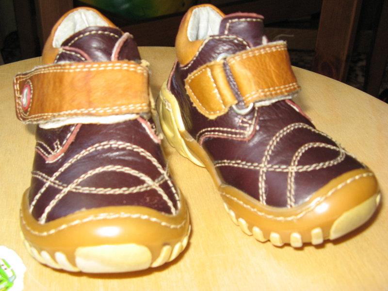 Где купить детскую обувь в зеленограде