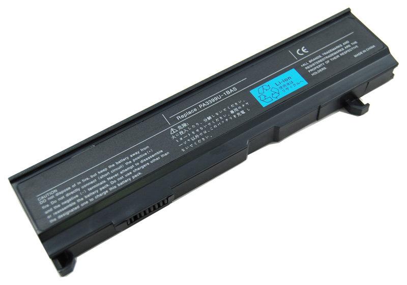 Продам: Аккумуляторная батарея