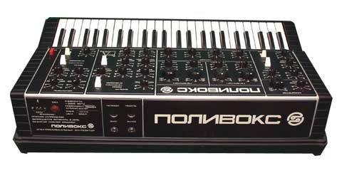 Куплю Музыкальный синтезатор