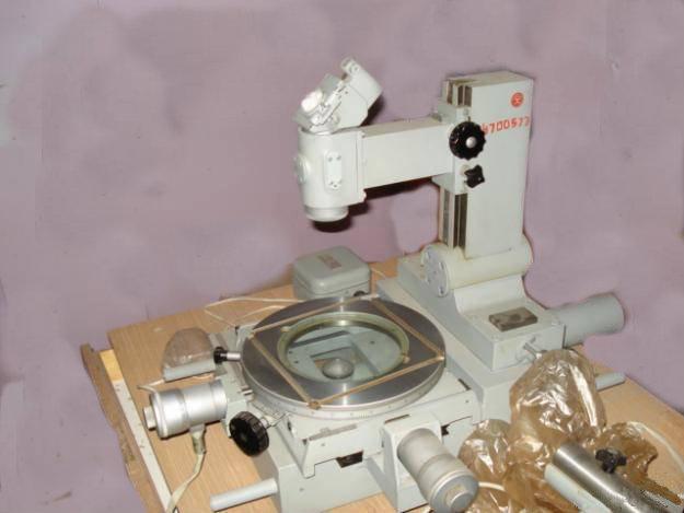 Продам: Микроскоп