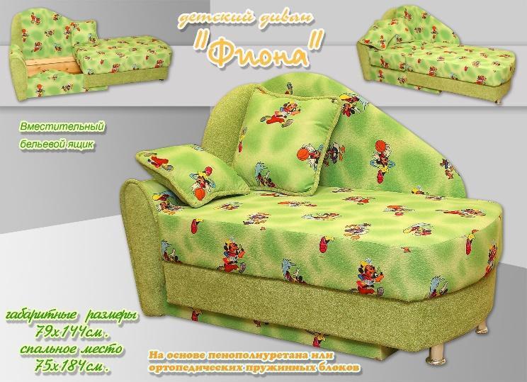 Продам Детские диванчики
