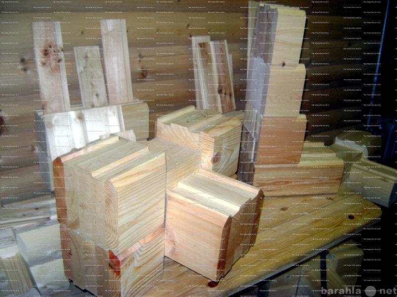 Продам Комбинированный брус лиственница-кедр