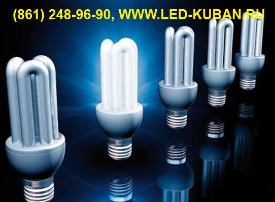 Продам Энергосберегающие лампы оптом и в розниц