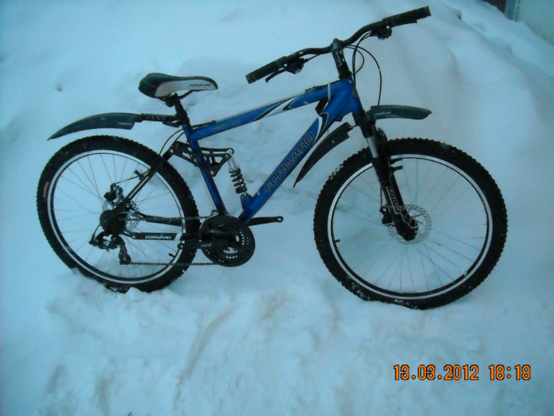 Продам: велосипед 2-ух подвесный; ДИСК