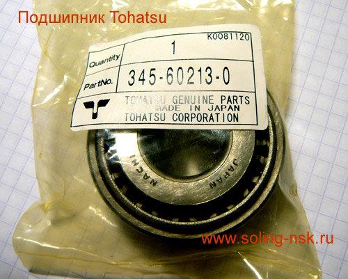 Продам Запчасти на моторы Tohatsu, Honda
