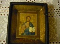 Продам Икона Господь Вседержитель