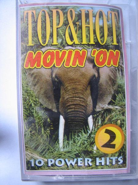 Продам Полиграфия к аудио-кассетам