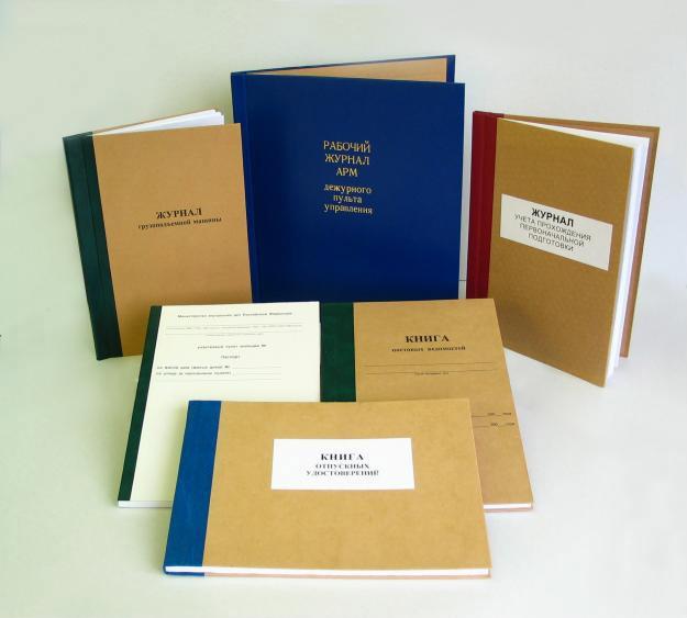 Продам Книга-журнал учета прекурсоров и кислот