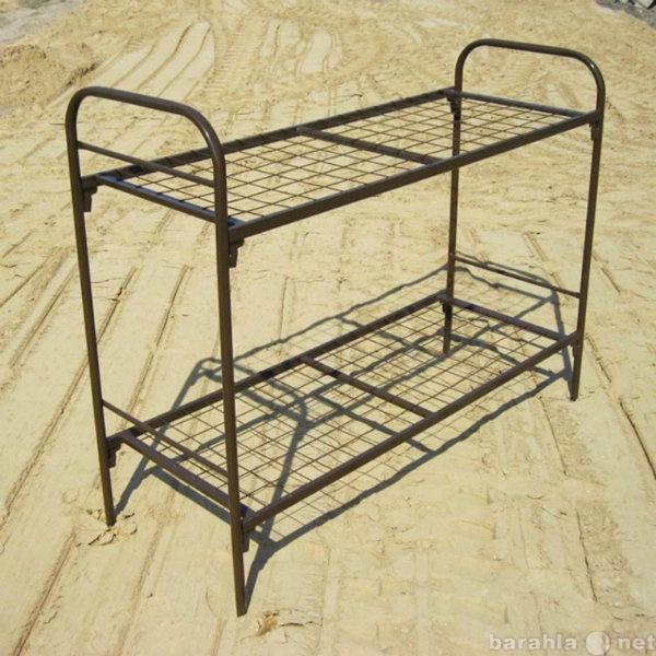 Продам: Кровати 2-х. ярусные металлические