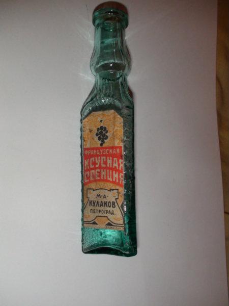 Продам 19в бутылка под специи