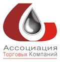 Продам: Тосол А-65 Дзержинск бочка 220 кг