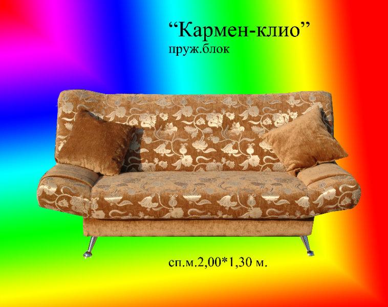 Продам: диван на заказ недорого с доставкой