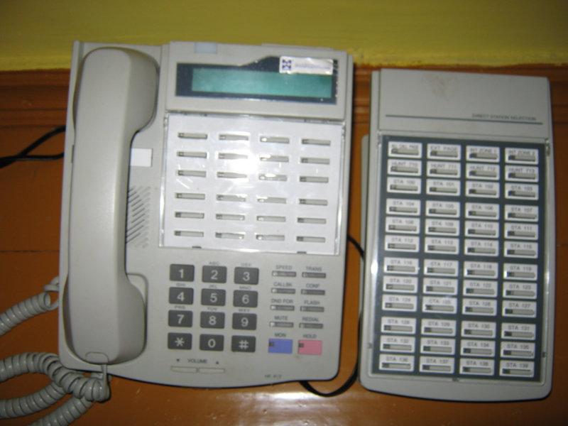 Продам: системный телефон