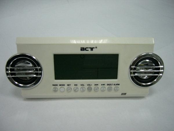 Продам: MP3 Мини Колонки VST-791