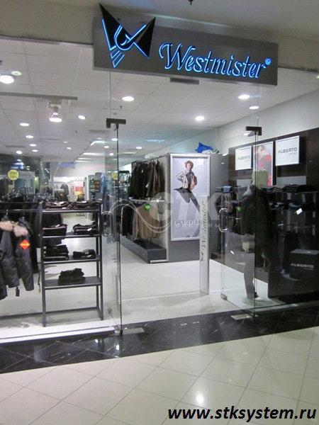Продам: Системы защиты от краж для магазинов